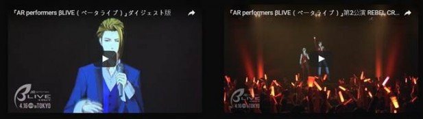 일본 AR 음악 앱 후레후레에 구현된 공연 모습 - 유케스 제공